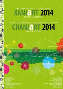 Poster CHANIaRT 2014