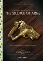 Silence of Arms